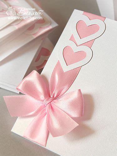 chamada koke rosa  branco wedding cards handmade
