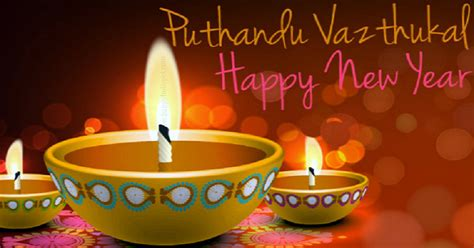 Tamil New Year 2016 Wishes | Happy Puthandu Images Quotes Whatsapp ...