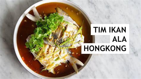 Resep ikan kuah kuning yang berasal dari daerah maluku ini cukup khas dan sangat menggugah selera. RESEP TIM IKAN ALA HONGKONG - MAKAN IKAN BIAR PINTERAN di 2020 | Makanan dan minuman, Resep, Masakan