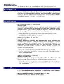 list of skills for resume receptionist with no experience security guard resume exle free resume templates