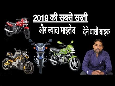 Low Price Car With Mileage by 2019 Best Mileage And Low Price 100cc Bike In