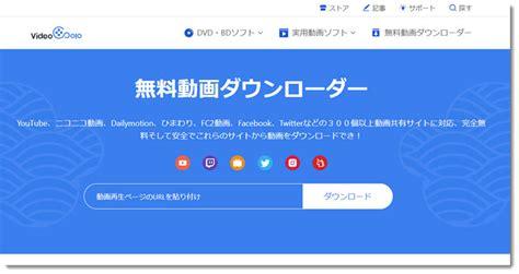 Fc2 動画 ダウンロード