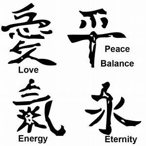 Free Martial Art Symbol, Download Free Clip Art, Free Clip ...