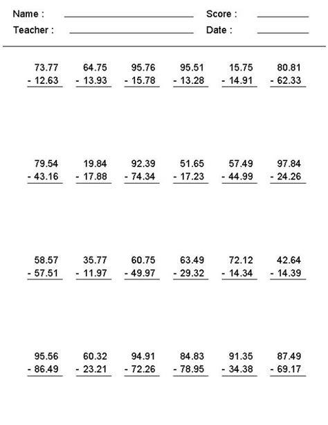 Decimal multiplication worksheets — mental math. 7th Grade Math Worksheets Subtraction   Decimals ...