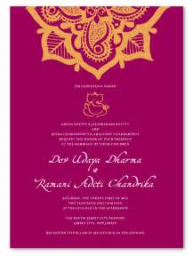 indian wedding invitation mail template wedding