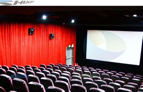 chaise cinema effets stéréo de projecteur chaise du mouvement 4d