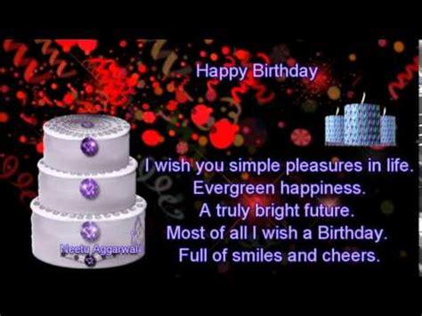 happy birthday wishes  beautiful messagequote