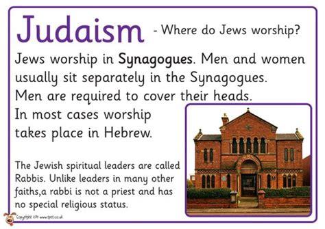 s pet displays judaism posters judaism