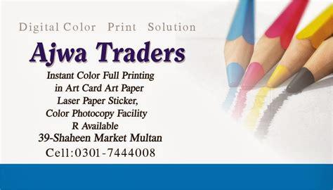 printing items design informaion ajwa traders