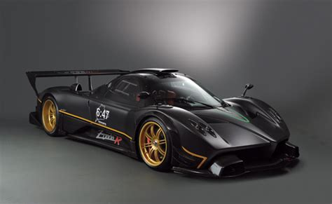 Pagani Zonda R Up For Auction