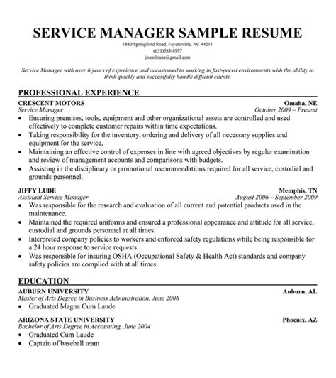 Exle Of A Customer Service Manager Resume by View