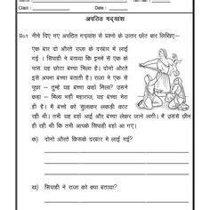 hindi picture description images hindi worksheets