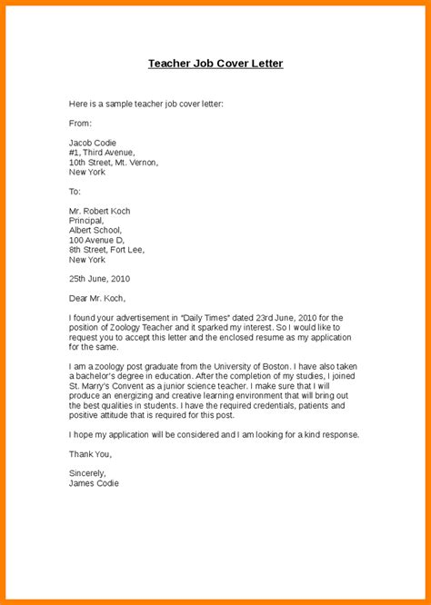 write application  job teacher cover letter