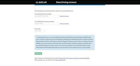 Dvla Check Insurance Of A Vehicle - Bedroom, Bathroom