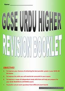 Free Urdu Gcse Higher And Foundation Revision Guide By