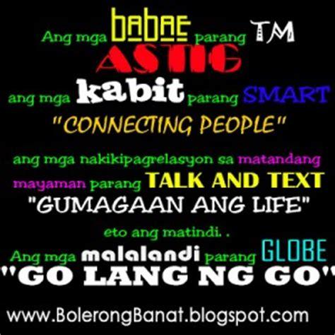 nakakatawang quotes tagalog quotesgram