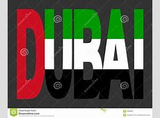 Dubai text with UAE Flag stock vector Illustration of