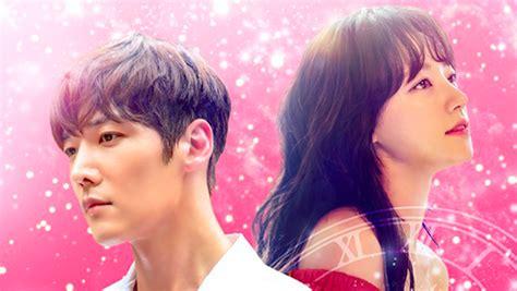 韓国 ドラマ 恋 の 記憶 は 24 時間 あらすじ