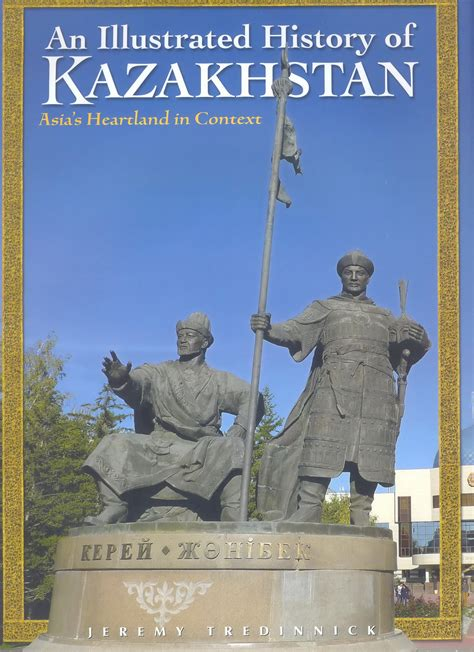 book illuminates kazakhstans history  maps illustrations  astana times