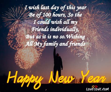 happy  year  wishes quotes images  english
