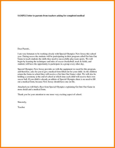 introduction   teacher introduction letter
