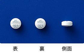 レボセチリジン 塩酸 塩