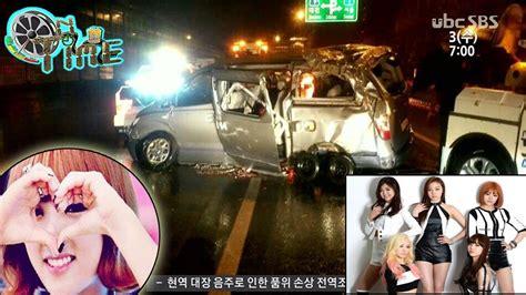 eunb rise ladies code died car crash ladies code