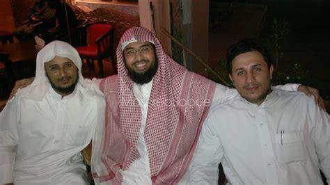 Le Coran/quran Mp3