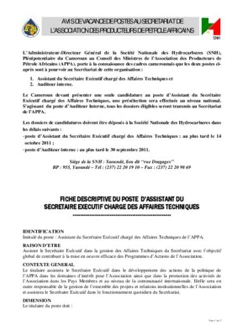 fiche de poste secretaire pdf notice manuel d utilisation
