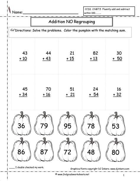 2st grade math addition worksheets worksheets for all