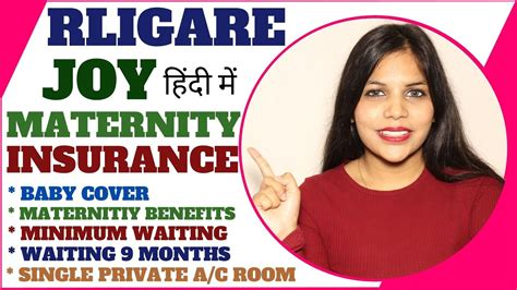 It is therefore important for you to get the insurance coverage well in advance. Religare Health Insurance   Pregnancy Health Insurance   Maternity Plan   Religare Joy   Hindi ...