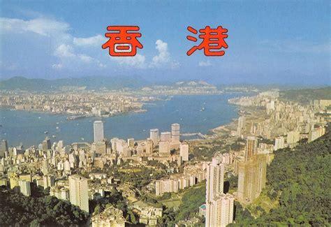 Pin by llcy on hk   Hong kong, China hong kong, History ...