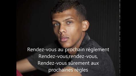 Tous Le Memes Lyrics - stromae tous les m 234 mes official lyrics video i hq hd youtube