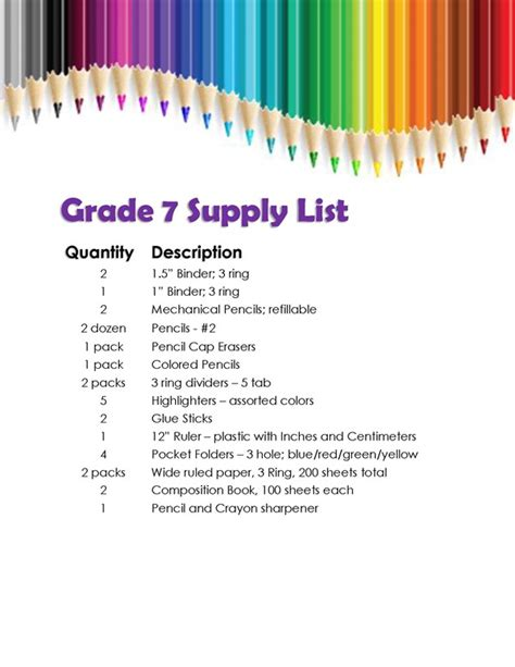 grade  supply list   bourne middle school