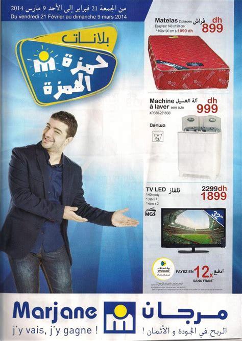 maroc bureau catalogue mobilia maroc catalogue 2016 minikeyword com