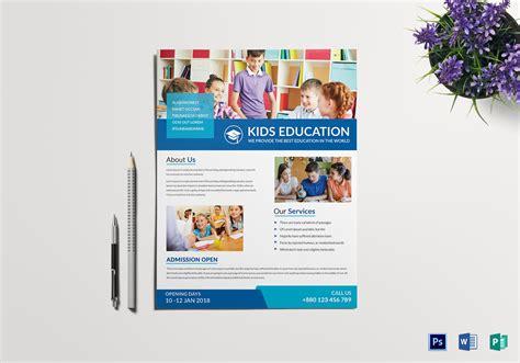 school tutoring flyer design template  word psd publisher