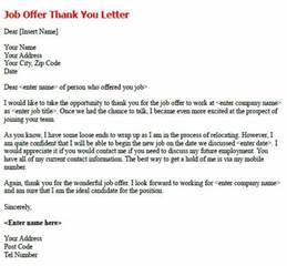 follow up letter examples after interview