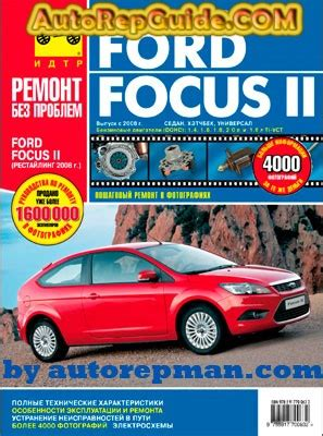 chilton car manuals free download 2008 ford focus on board diagnostic system ford focus ii 2008 repair manual download www autorepguide com