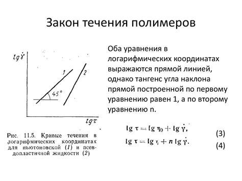 Энергия морских течений энергетика и промышленность россии № 06 122 март 2009 года информационный портал.