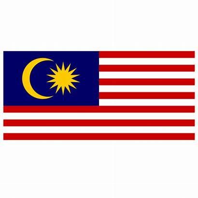 Flag Malaysia Icon Flags Icons Wikipedia Domain