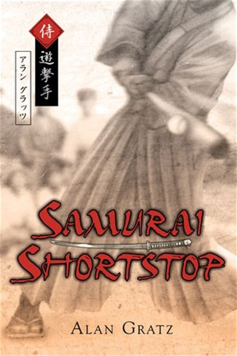 samurai shortstop  alan gratz reviews discussion