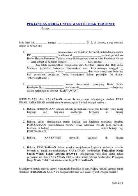 contoh perjanjian kerja pkwtt dan pkwt