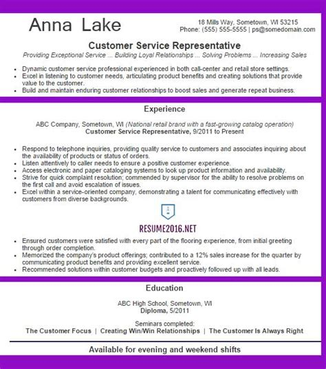 customer service representative resume exle 2016
