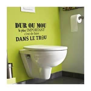 aux toilettes ou a la toilette atlub