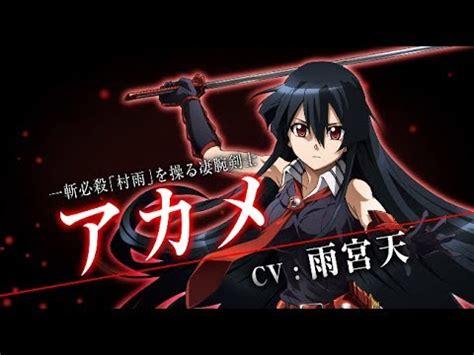 anime crack sinopsis download akame ga kill subtitle indonesia full episode