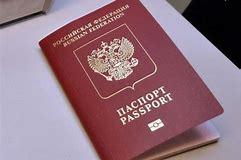 Как заполнить загран паспорт на ребенка в госуслуге