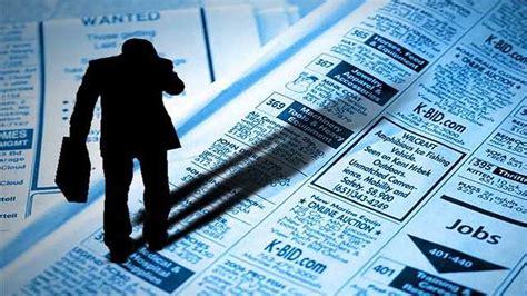 En enero, tasa de desempleo llega a su nivel más bajo en ...