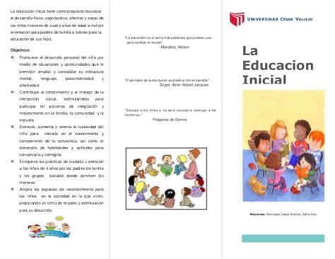 triptico de educacion inicial triptico educacion