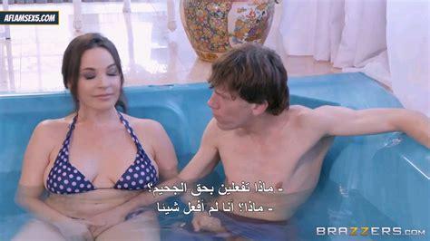 مقاطع سكس مترجم انا وزوجة ابي والنيك في المسبح سكس مترجم