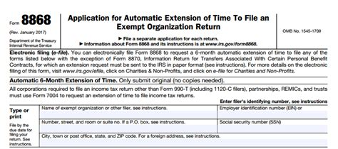 law streamlining form  extensions   effect